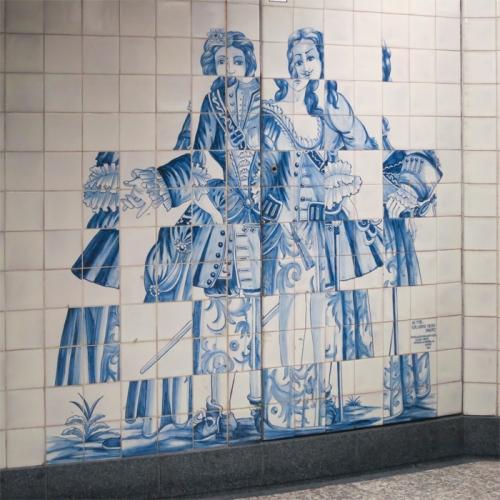 Azulejos Eduardo Nery, Metro Campo Grande, Lisboa (Wikipedia)